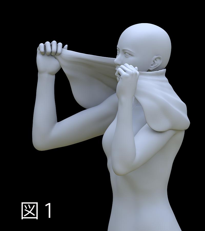 頚椎のモビリゼーション1